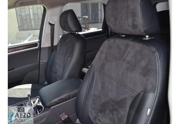 Авточехлы с алькантарой Kia Carens 3 06-12 7 мест (Союз Авто - Elite-Sport GT)