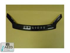 Дефлектор капота Citroen C5 01-04 (Vip Tuning)