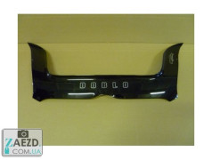 Дефлектор капота Fiat Doblo 2 15- (Vip Tuning)