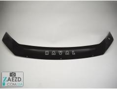 Дефлектор капота Haval H6 15- (Vip Tuning)