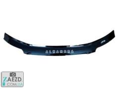 Дефлектор капота Seat Alhambra 00-10 (Vip Tuning)
