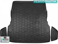 Коврик в багажник Mercedes S W222 13- с регулировкой сидений, резино-пластик (Avto Gumm)