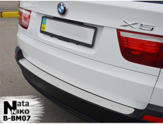 Накладки на бампер BMW X5 E70 06-13 (NataNiko - Premium)