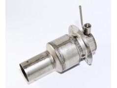 Камера сгорания - Бинир 14ТС Mini / сб. 2354